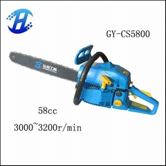 58CC chain saw /Garden tools