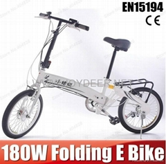 18'' folding electric bicycle