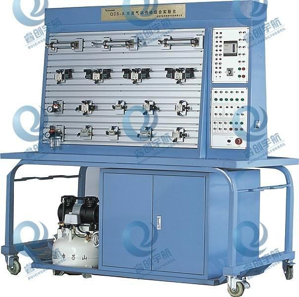 气压传动综合实验台图片