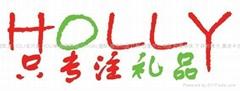 上海好蕾实业有限公司