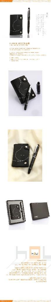 HOLLY笔记本宝珠笔套装 5