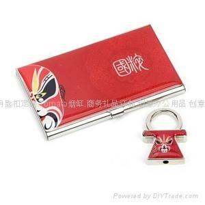 名片盒钥匙扣套装 4