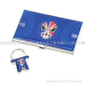 名片盒钥匙扣套装 5