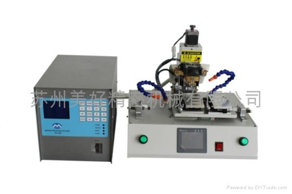 LVDS極細同軸線焊接機 5