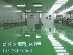 深圳环氧树脂薄涂地坪