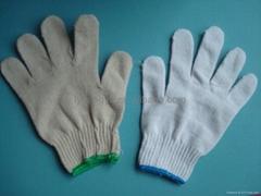 Safety Work Gloves 30g