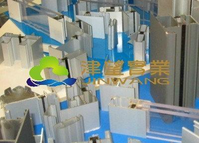 铝型材工厂图片信息 1