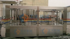 Beer bottle washing filling capping machine