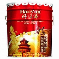 好运中国金装墙面漆