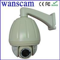 Outdoor Speed Dome PTZ IR IP Camera