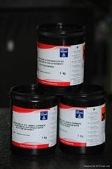 化妆瓶UV油墨