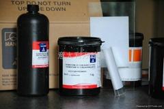 可吸塑UV油墨
