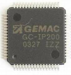 编码器细分芯片GC-AIP40