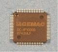 编码器细分芯片GC-IPl00