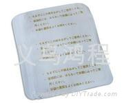 输液加温器内袋 1