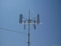 1kw vertical wind turbine generator/ home wind power system