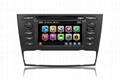 7 inch Car DVD GPS (DVB-T optional )
