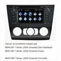 6.2''Car DVD GPS(DVB-T optional)for BWM
