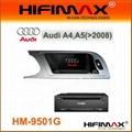 7 inch Car DVD GPS for Audi A4L A5 A6L