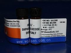 UDPG|CAS號:117756-22-6