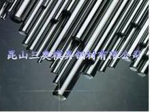 3Cr13模具鋼材