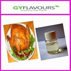 Chicken Meat Flavoring Paste Essence
