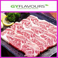 beef meat flavor