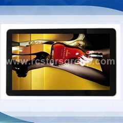19Inch Mobile Phone LCD Advertising Display