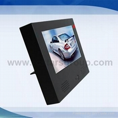 7Inch LCD Advertising Display