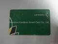 非接觸式IC卡,IC芯片卡 5