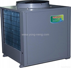 Air Source Heat Pump Water Heater (KFXRS-10 II)