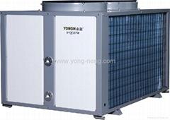 Air Source Heat Pump Water Heater (KFXRS-36 II)