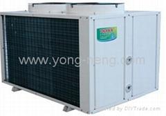Air Source Heat Pump Water Heater (KFXRS-46 II)