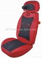 Luxury Intelligent Infrared Full Body Shiatsu Massage Cushion 5