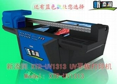 SEIKO Head Flatbed Printer