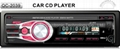 1 din car CD player QC-2039 with USB AUX IN 1