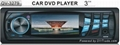 "1 DIN car DVD player with 3"" TFT Screen"