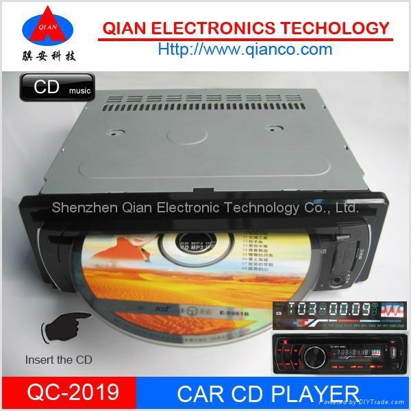 1 Din car AM FM CD Player with USB SD MMC QC-2019 1