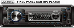 best selling 1 din car MP3 player withi USB/SD/MMC QU-1019