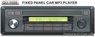 Universal Type car MP3 player 2
