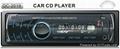 Universal 1 din car CD player QC Series