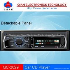 1 Din car AM FM CD Player with USB QC-2029