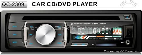 1 Din car DVD Player with USB AUX IN QC-2309 1
