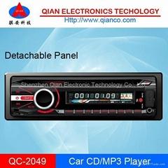 1 din car cd player with usb sd