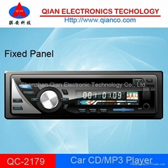 1 din car CD player with USB AUX INQC-2179