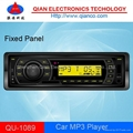 New car radio mp3 player QU-1089