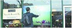 供應互動投影膜 電子櫥窗系統