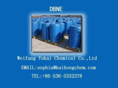DBNE(2,2-Dibromo-2-Nitroethanol)  1