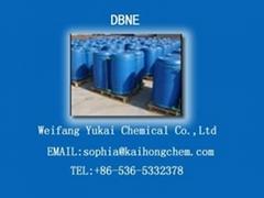 DBNE(2,2-Dibromo-2-Nitroethanol)