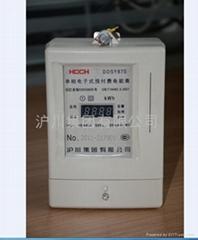 DDS870單相電子式電能表